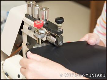 革のバック作り 3