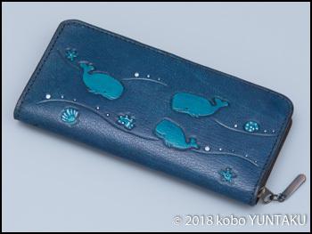 マッコウクジラ(抹香鯨)の長財布