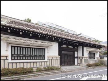 日本民藝館 西館(旧柳宗悦邸)