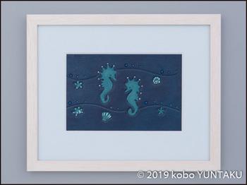 革絵 海の生き物「タツノオトシゴ」