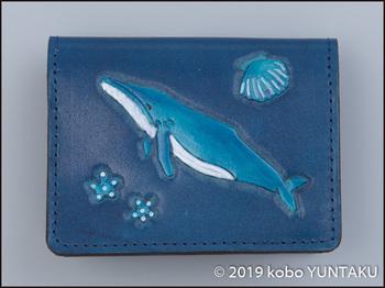 牛革の作品「ザトウクジラの免許証入れ」