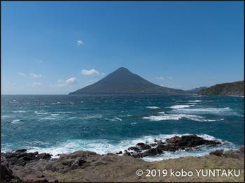長崎鼻から望む開聞岳
