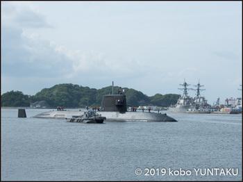 曳航船に引かれた、自衛隊の潜水艦
