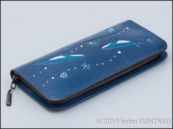 牛革の作品「ザトウクジラの長財布」へり返し