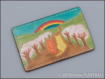 虹と猫のパスケース「春の景色」