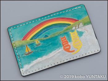 虹と猫のパスケース「海の景色」