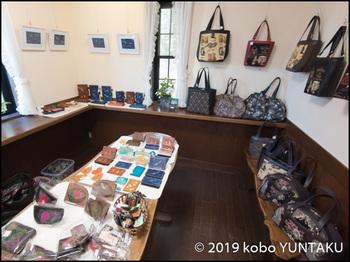 革工芸作品展示販売会「十人十色展」