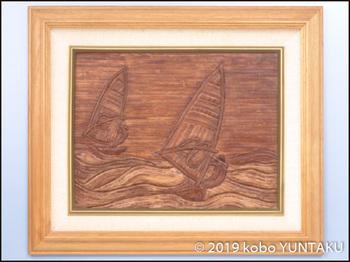 ウィンドサーフィンの額絵