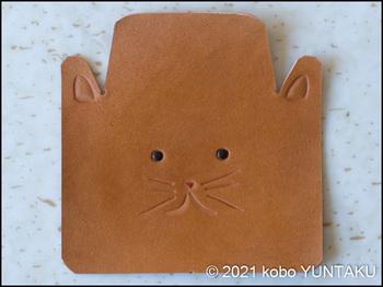 子猫のコインケース(本裁ち)