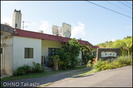 石垣島にある「さっぽろ」