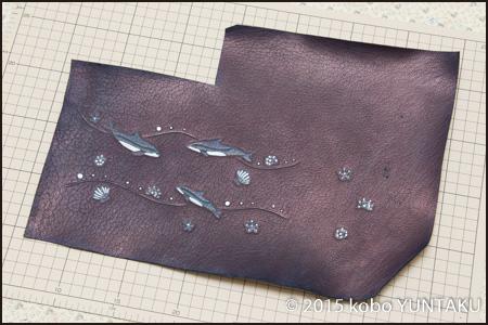 革のブックカバー 制作工程 染色