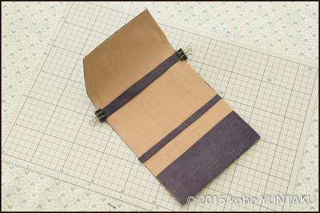 革のブックカバー 制作工程 仕立て
