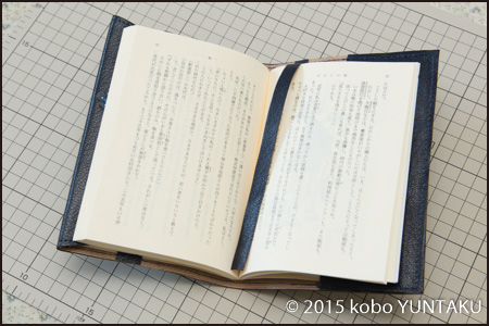 革のブックカバー 制作工程 完成