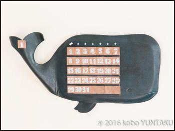 マッコウクジラのカレンダー