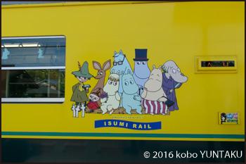 いすみ鉄道 ムーミン列車