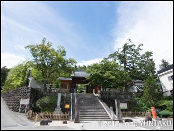 福地山修禅寺