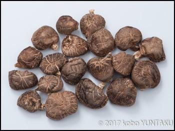 「米屋椎茸店」の乾燥椎茸