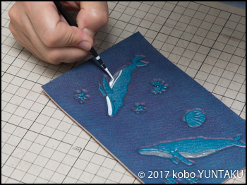 ザトウクジラの免許証入れ